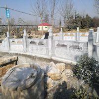 批发定制户外庭院石材栏杆 园林拱桥防护栏杆 石头栏杆价格