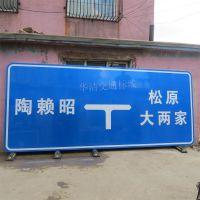 四平市公路标牌制作流程