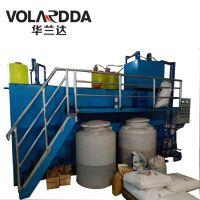 华兰达厂家直销广西百色工业区15t/h地埋式污水处理设备 碳钢框体经久耐用