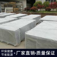 硅酸钙板轻质复合隔墙板