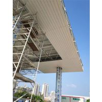 高速公路油站艺术铝扣板 条形铝扣板吊顶 厂家批发