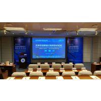 天津盛世礼仪会议服务有限公司欢迎咨询