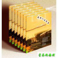 上海晓东大学毕业纪念册制作中心 大学生旅游风光照片制作
