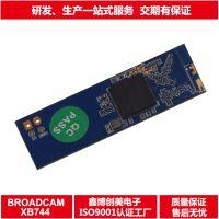 鑫博创美 MT7628k方案 WIFI信号放大器模块 wifi无线扩展器主板
