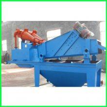 大型细沙回收生产线价格 尾矿细沙回收生产线 凯翔
