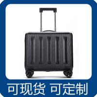 行李箱万向轮拉杆箱 abs+pc拉杆箱20寸登机旅行箱包厂家直销批发 一件代发