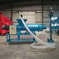 牛粪螺旋式干湿分离机 养殖厂牛粪处理脱水机