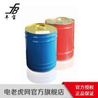 丰宝   变压器1140-环氧聚酯无溶F级剂绝缘漆
