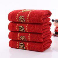 厂家直销 婚庆毛巾红色喜字百年好合纯棉毛巾结婚回礼进超市毛巾