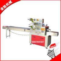 广东金胜 蛋黄派 棉花糖 牛轧糖 花生糖 沙琪玛枕式固体包装机 可配打码机(BK-280F)