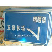 西宁交通标志牌制作西宁交通指示牌制作西宁交通路牌制作