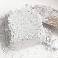水泥混凝土硅灰 硅粉 增强微硅粉 建筑加密塑强