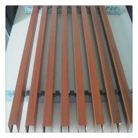 50*100铝合金真空热转印木纹铝方通 U槽木纹铝方通吊顶