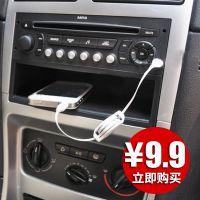 汽车用品 伸缩式手机音频线 AUX IN数据连接线 车载音响MP3转接头