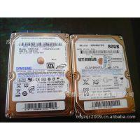 硬盘播放机笔记本小硬盘 80G-1T