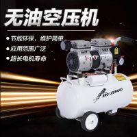 兄弟豹无油静音空压机  XDW550--24L喷漆木工空气压缩小型空压机