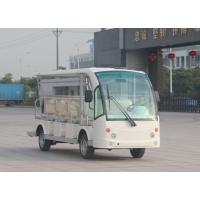 景区 看房用电动观光车价格—旅游用玛西尔14电动观光车DN-14F