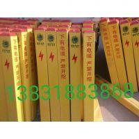 天津玻璃钢标志桩生产厂家