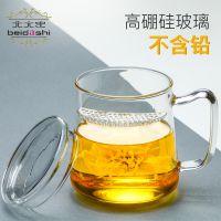 耐热泡茶杯高硼硅玻璃加厚带把盖杯菊花绿茶月牙过滤茶水杯