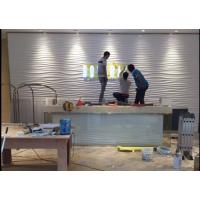 酒店公寓别墅商铺门面广告装饰板波浪板雕刻板专业定制