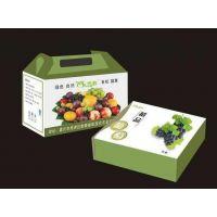 海南包装盒 三亚瓦楞纸箱 海口礼品盒各种尺寸订做