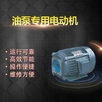 热销左力油泵电机YQB-100L1-4质量可靠电动机