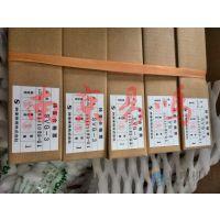 日本直供Gas-Chro Vials 离子规 SVG-20/SVG-30