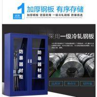 厂家直销防爆器材装备柜/防爆柜系列/欢迎选购