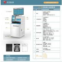 ZZ1永安自助取片系统/取片机/研发厂家