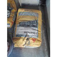 供应西卡金刚砂(西卡耐磨地坪材料)