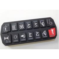 透明硅胶喷涂镭雕按键 背光系列硅胶按键