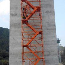 供应安全爬梯厂家 安全爬梯图集 河北通达建筑爬梯