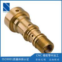 螺纹杆CNC加工中心精加工 3轴非标合金精密五金件 五金精密零件加工