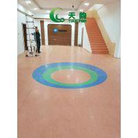 辽宁沈阳塑胶地板厂家,天韵塑胶地板厂家,塑胶地板厂家批发