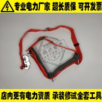 高空施工作业双保险安全绳电工安全带二道保护绳建筑作业保护腰带赛瑞达