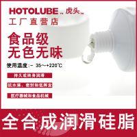 HOTOLUBE镜头阻尼膏透明无色无味单反相机伸缩镜筒缓冲提升手感高粘度硅脂