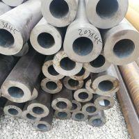 天津27simn无缝钢管厂家/gb3087无缝钢管现货/q345b无缝钢管价格