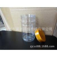 创意PET塑料瓶 密封包装塑料瓶子 食品透明塑料瓶 零食糖果塑料罐