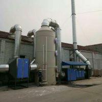 厂家加工 pp喷淋塔 酸雾净化塔 废气处理设备 洗涤塔脱硫除尘除臭