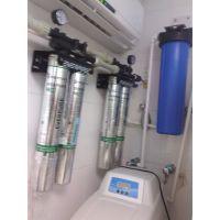 天津水丽净水器天津美的开水机塘沽道尔顿水处理