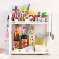 升级版厨房双层置物架收纳架厨房调味架双层置物架菜板架杂物整理