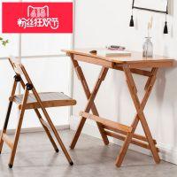 学习桌儿童书桌折叠写字桌椅套装小学生课桌椅家用实木升降写字台