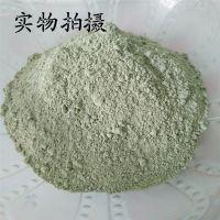 我厂生产出售饲料级沸石粉   水产养殖用200目绿色沸石粉