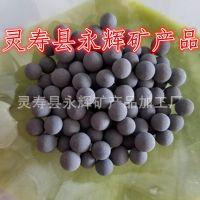 厂家 直销 供应 电气石陶瓷球 高纯高品质电气石球 品质上乘
