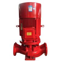 新标生产XBD10.6/15-L消防泵,XBD10.8/15-L消火栓泵/喷淋泵/管道增压水泵资质全