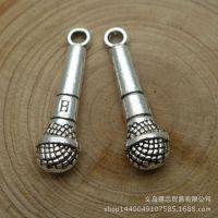 合金饰品配件 26*7*5mm 话筒 麦克风挂件 钥匙扣挂件  12003