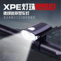德规标准专业USB充电自行车骑行前灯手电筒 大功率灯 尾灯照明灯