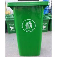 240升户外街道分类挂车垃圾桶批发