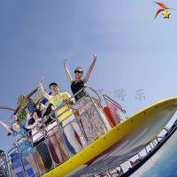 室外新型游乐设备冲浪者 公园大型游艺设施