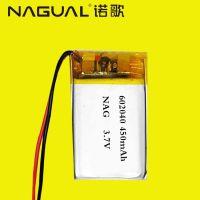 诺歌450毫安602040聚合物锂电池 电动牙刷 蓝牙音箱蓝牙耳机电池